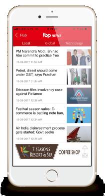 Pages d'affaires indiennes (IBPHub)