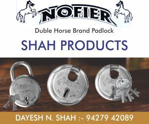 Shah Products