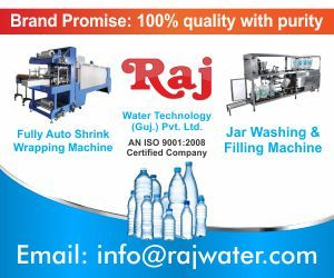 Raj Water Technology (Guj) Pvt. Ltd.