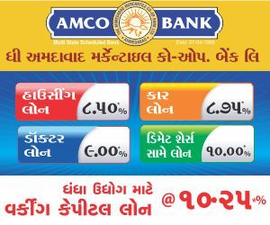The Ahmedabad Marcantile Co-op.Bank Ltd