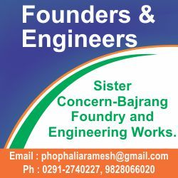 Founders & Engineers