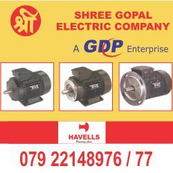 Shree Gopal Electric Company