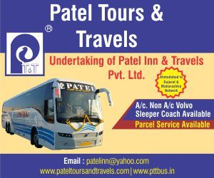 Patel Inn And Travels Pvt Ltd