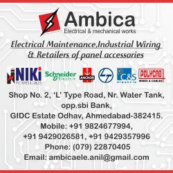 SREE ENGINEERING ENTERPRISES   Indian Business Pages (IBP)
